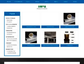 fancycheckout.com screenshot