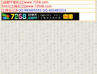 fancyfluff.i8.com screenshot