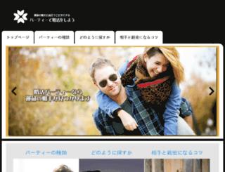 fancyvalves.com screenshot