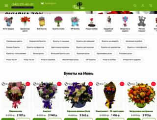 fanfan.perm.ru screenshot