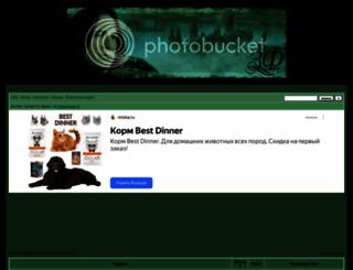 fanfiction.borda.ru screenshot