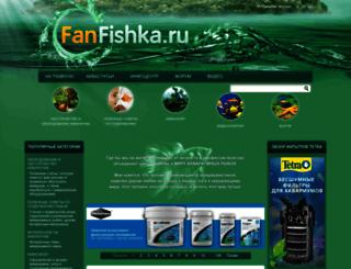 fanfishka.ru screenshot