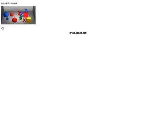 fang.anjuke.com screenshot