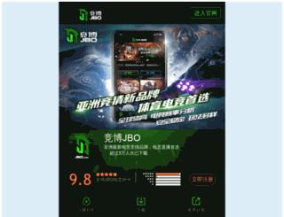 fangchengren.com screenshot