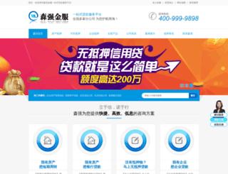 fangedai.com screenshot