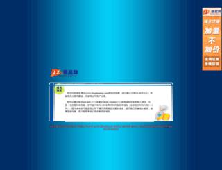 fangfeimeng.com screenshot