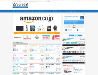 fanky.jp screenshot