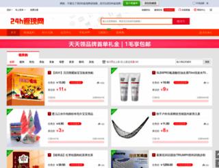 fanli.24hee.com screenshot