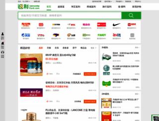 fanli.com screenshot