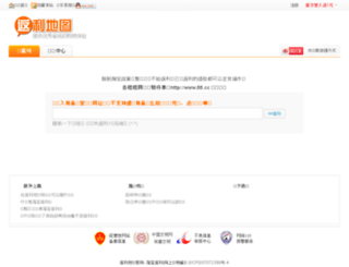 fanliditu.com screenshot