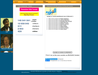 fann-cha3bi.com screenshot
