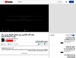fannansat.com screenshot