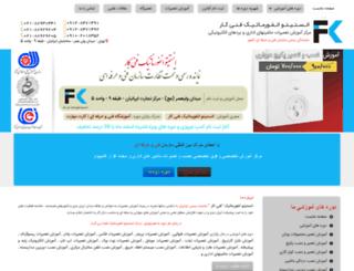 fannikar.net screenshot