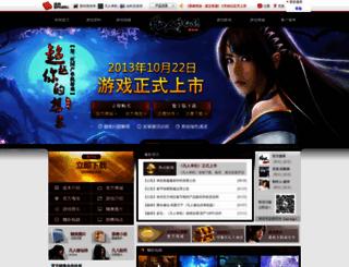 fanrenpc.baiyou100.com screenshot