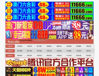 fansgol.com screenshot
