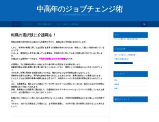 fansjesus.com screenshot