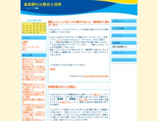 fansop.com screenshot