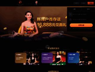 fanspage-id.com screenshot