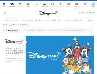 fantamiliar.com screenshot