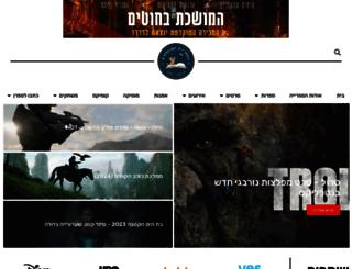 fantastic-library.com screenshot