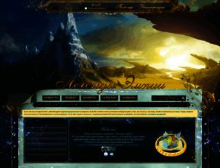 fantasy-wave.com screenshot