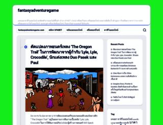 fantasyadventuregame.com screenshot