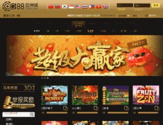 fanwenwu.com screenshot