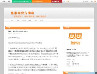 fanxian163.blog.163.com screenshot