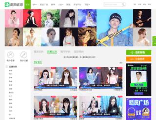 fanxing.com screenshot