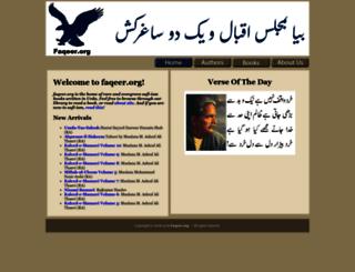 faqeer.org screenshot