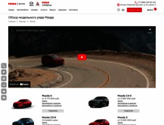 faqmazda.ru screenshot
