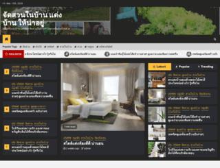 faqpal.com screenshot