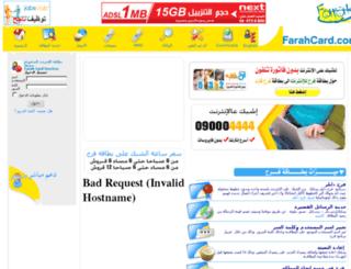 farahcard.com screenshot
