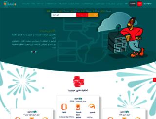 faraso.org screenshot