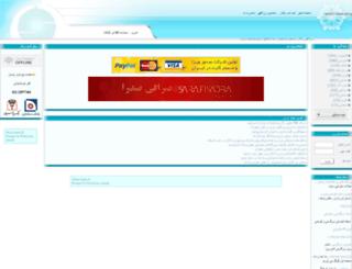 faratabligh.com screenshot