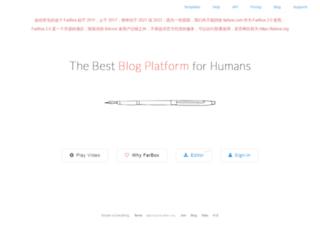 farbox.com screenshot