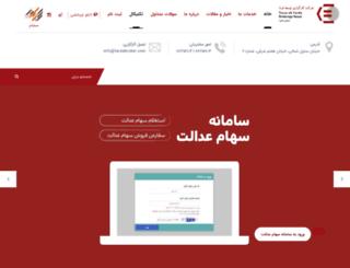 fardabroker.com screenshot