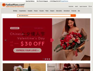 fareastflora.com screenshot