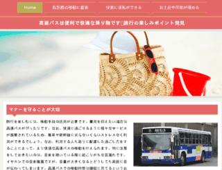 faresapere.org screenshot