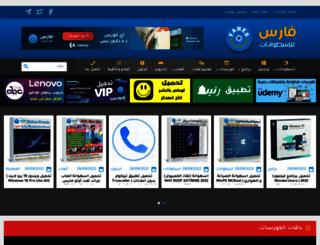 farescd.com screenshot