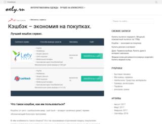 farforvolkhov.ru screenshot