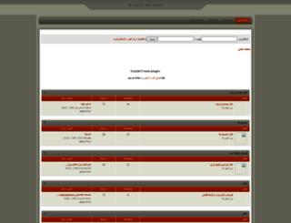 farhad-ghaemi.rozfa.ir screenshot