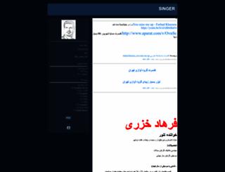 farhad-khazari.blogfa.com screenshot