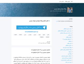 farhadmajidi7.blogsky.com screenshot