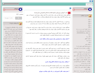 farhangi-news-math.appyfinder.com screenshot