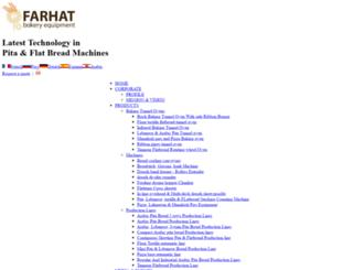 farhatbakery.com screenshot
