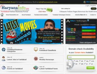 faridabad.haryanainfo.com screenshot