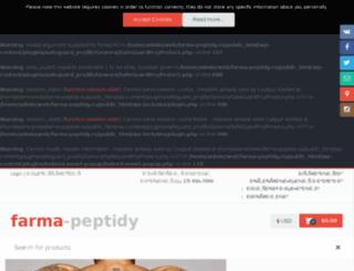 farma-peptidy.ru screenshot