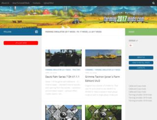 farming2017mods.com screenshot