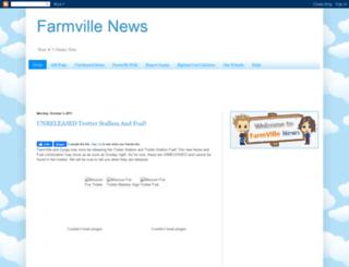 farmvillenews1.blogspot.com screenshot